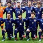 FILE PHOTO: Soccer Football - International Friendly - Brazil vs Japan - Stade Pierre-Mauroy, Lille, France - November 10, 2017   Japan team group   REUTERS/Yves Herman/File Photo