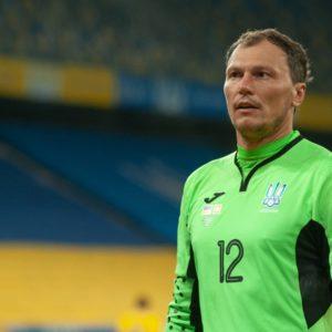 Pyatov gardien de but ukraine euro 2020 euro 2021